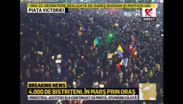 Понад півмільйона румунських маніфестантів вимагають відставки уряду