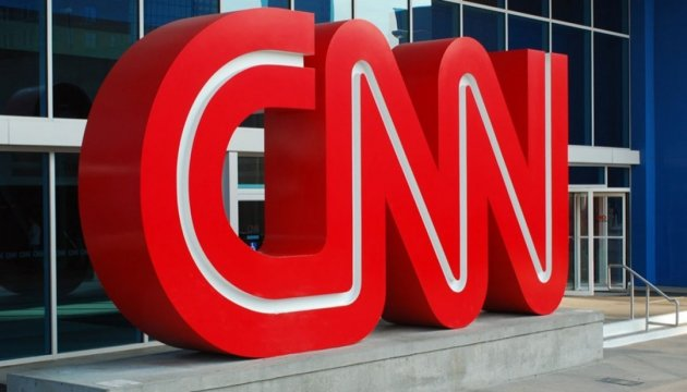 На CNN запустили ролик про Украину