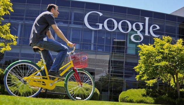 Google следит за передвижением пользователей несмотря на запрет - АР
