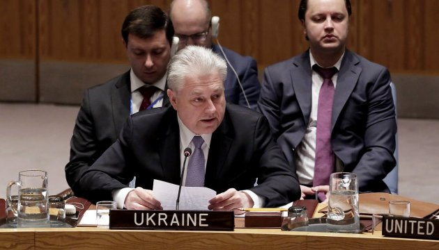 Ukraine's Representative to UN: Peace operations require modern technologies