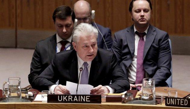 Україна в ООН порадила, як боротися з контрабандою артефактів