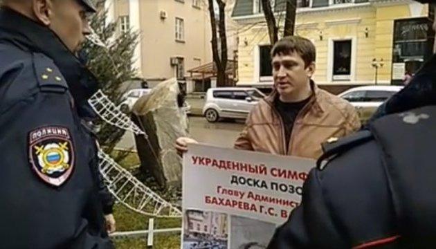 В Крыму задержали активиста с плакатом