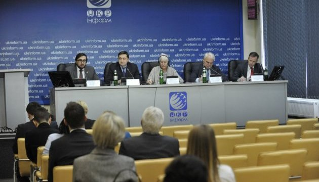 Реформування національного сектору безпеки: іноземний досвід