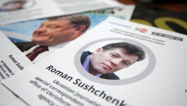 В Киеве открылась выставка фото и картин Сущенко