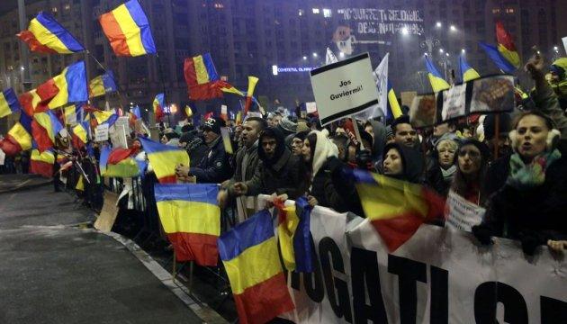 Румунія: Переможців теж судять