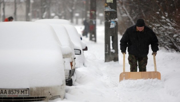 Significant deterioration in weather conditions expected in Ukraine – Kulbida