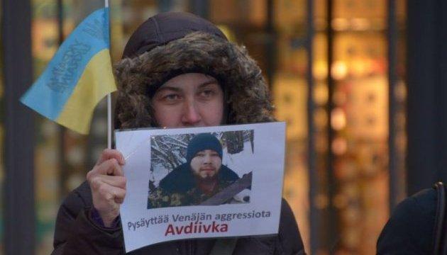 В Хельсинки устроили флешмоб в поддержку украинской армии