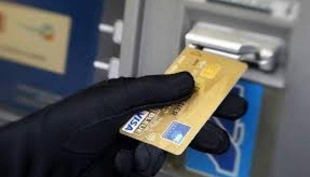 Полиция задержала в Чернигове грабителей банкоматов