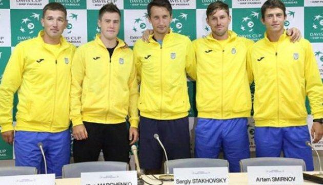 Украинские теннисисты сыграют с Португалией в Лиссабоне