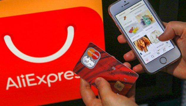 Aliexpress скасував безкоштовну доставку в Україну