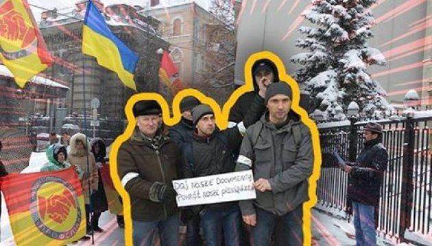 Українці в Польщі страйкували через невиплату зарплати роботодавцем