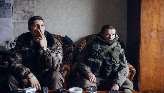 В Донецке убили боевика