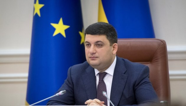 Groysman to participate in meeting of heads of governments of GUAM member states on March 27