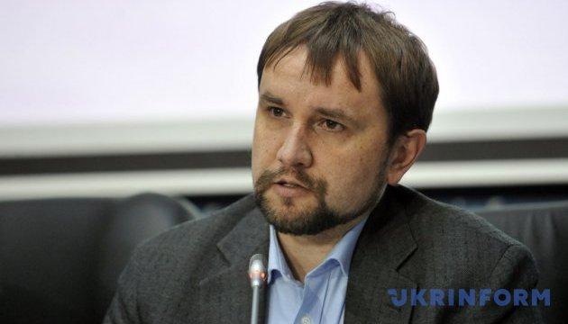 В'ятрович розказав про чергову провокацію - з похоронним вінком