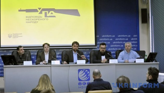В Украине стартовала информационная кампания к 75-летию УПА