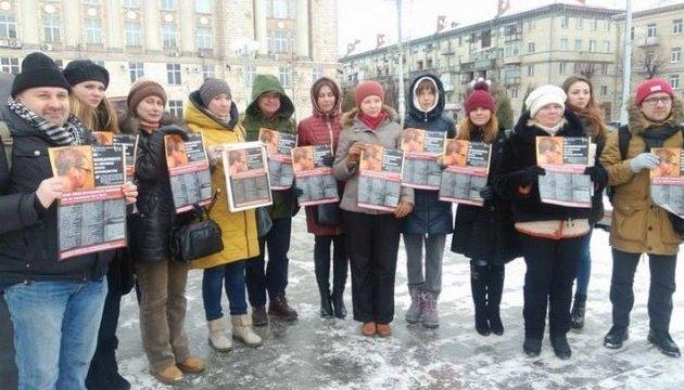Журналисты Черкасс требовали наказания виновных в избиении Ефимова
