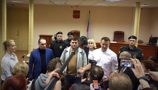 Навальный заявляет, что приговор суда не помешает ему участвовать в выборах-2018