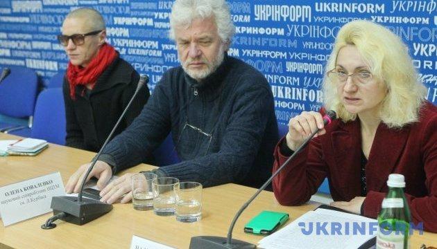 В Центре Курбаса выступают за модернизацию культурной политики