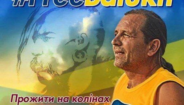 #FreeBalukh: кримські правозахисники починають акцію на підтримку активіста