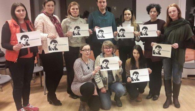 #FreeSushchenko: Украинские активисты в Польше провели акцию в поддержку Сущенко