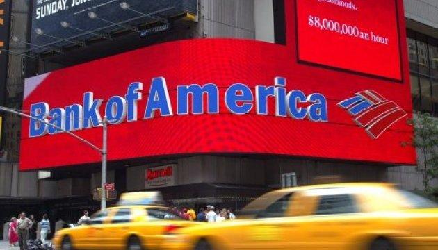 Найбільший банк Америки відкрив три відділення без персоналу