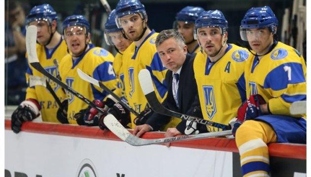 Украинские хоккеисты проиграли словенцам на Еврочеллендже в Катовице