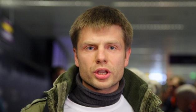 В БПП осудили поступок Гончаренко у посольства ФРГ