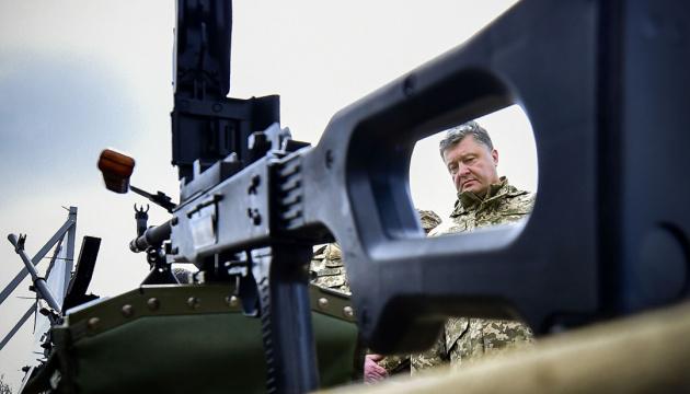 Порошенко призвал Путина немедленно прекратить агрессию против Украины