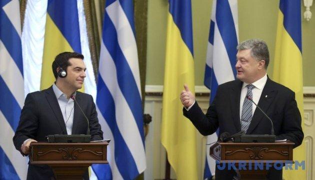 Санкции против РФ должны оставаться, но надо идти на диалог - Ципрас