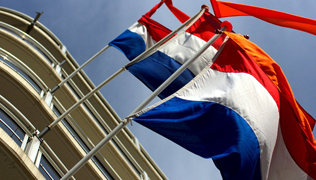 Нідерланди хочуть додатково інвестувати в оборону