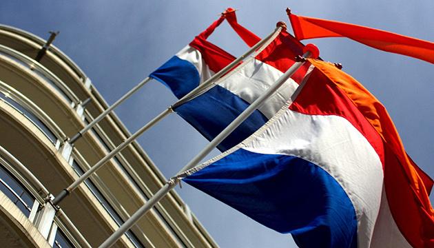 Lower House of Dutch Parliament endorses ratification of EU-Ukraine Association Agreement