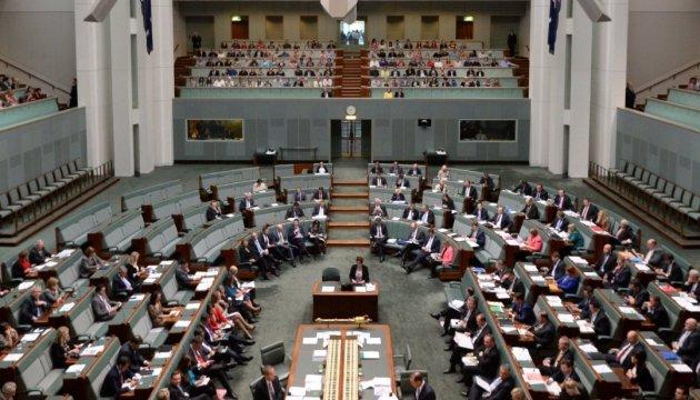 В австралийском парламенте поддерживают урановое соглашение с Украиной