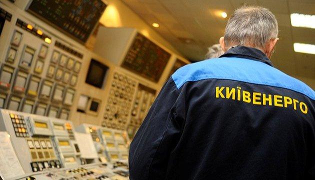 Долги Киевэнерго: эксперт рассказала о заложниках ситуации и