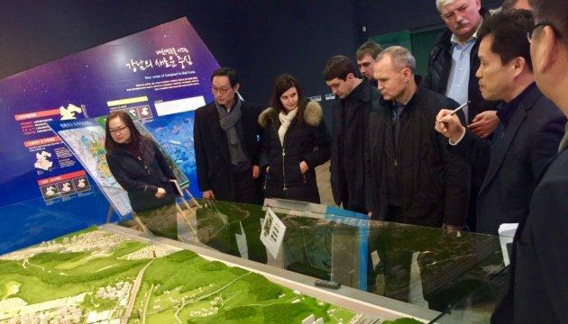 Киевская власть приглашает корейских инвесторов на перспективные проекты
