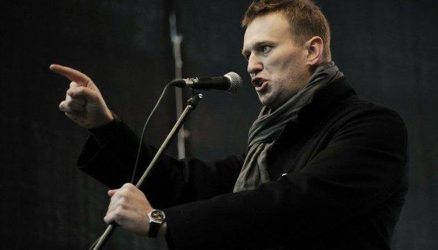 Российская оппозиция: Навальный и другие