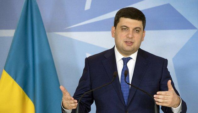 Эскалацией на Донбассе Москва хочет повлиять на новую администрацию США - Гройсман