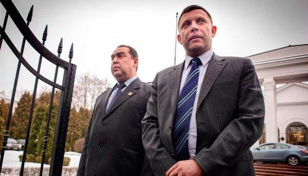 Плотницкого и Захарченко ждет та же участь