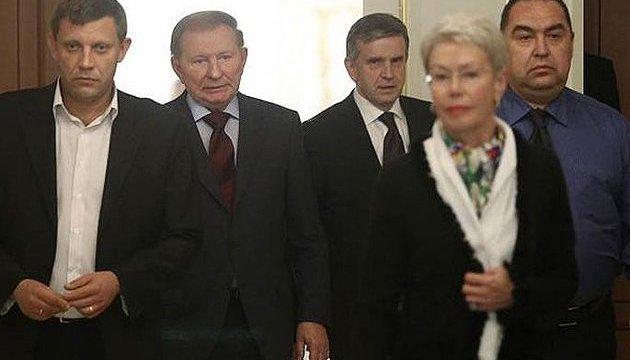 Время альтернативы «Минску» - наступило. Все очень просто...