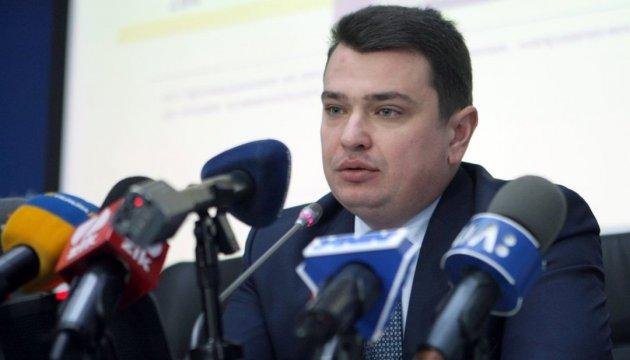 Італійська дипмісія підтримала ідею створення в Україні Антикорупційного суду