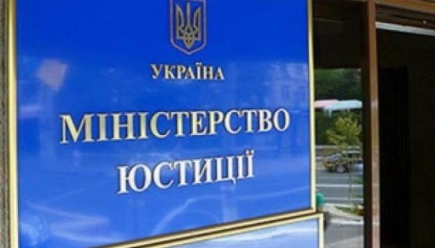 В Минюсте анонсировали начало реализации проекта «Я имею право»