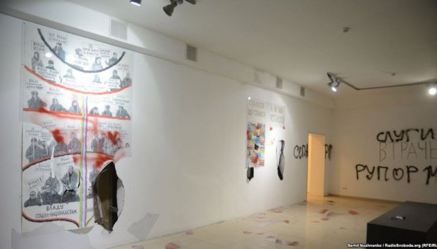 Выставку Чичкана в Киеве откроют 12 февраля, сохранив последствия погрома