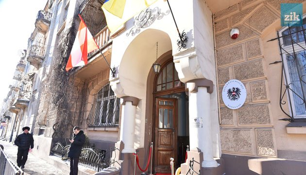 Honorary Consulate of Austria reopens in Lviv