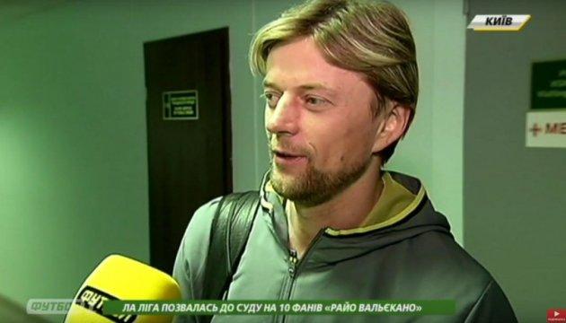 Тимощук сдал экзамен на тренера