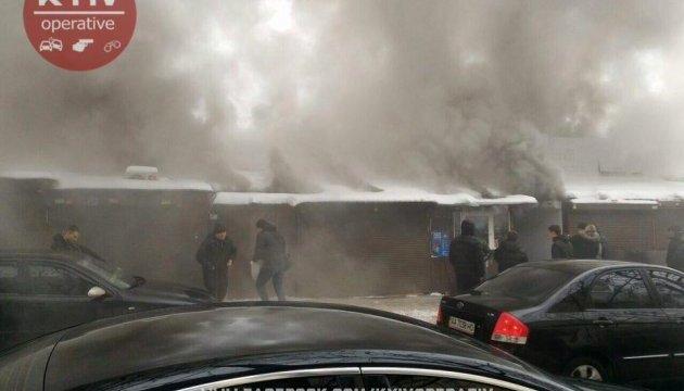 «Караваевы дачи» в Киеве потушили, есть пострадавшие