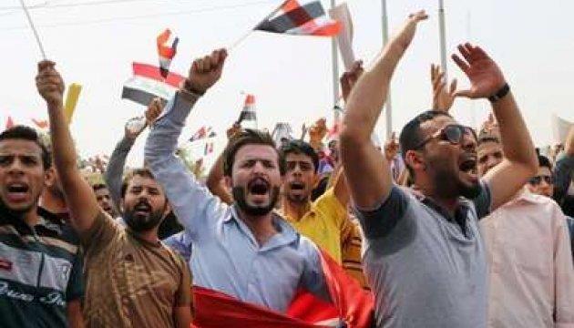 В Багдаде демонстрацию с требованием реформы разогнали резиновыми пулями
