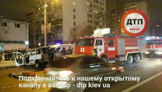 ДТП в Киеве: полиция опровергает информацию о смерти ребенка