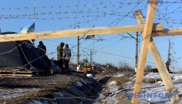"""МинВОТ: Блокада на Донбассе - """"нож в спину дипломатическому процессу"""" в Минске"""
