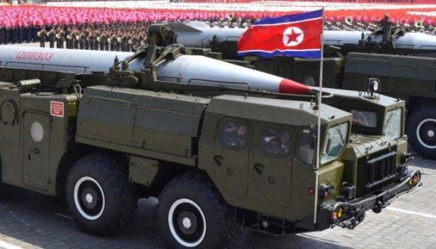 У Сеулі визначили, яку ракету запустила КНДР