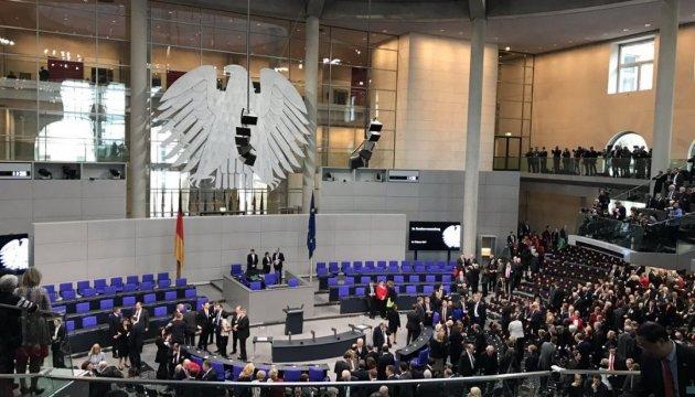 Вибори у Німеччині: у федеральних зборах почалось голосування