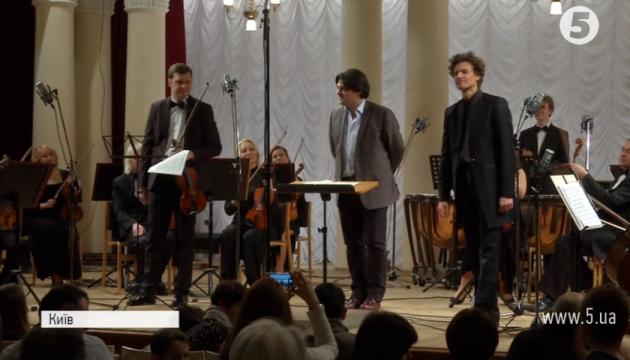 Французький диригент меморіальним твором вшанував пам'ять Василя Сліпака